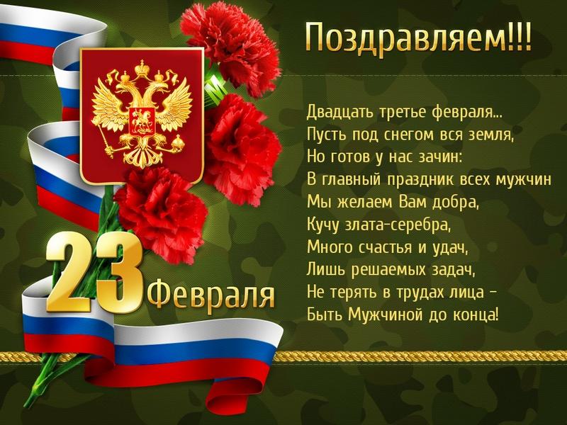 Смешные открытки, поздравительные открытки на день защитника отечества
